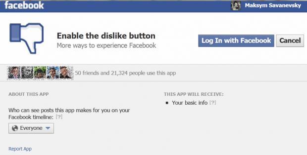 У Facebook нема кнопки dislike: це вірус