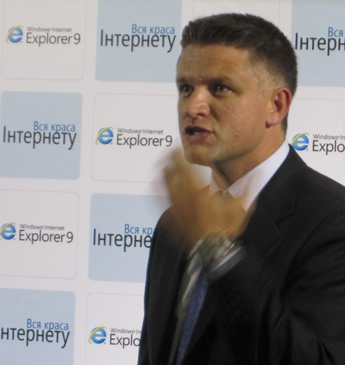 IE9 в Україні: де і за скільки?