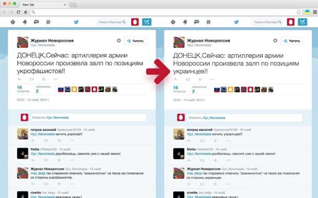 Харківські розробники запустили миролюбний додаток перекладач для Chrome