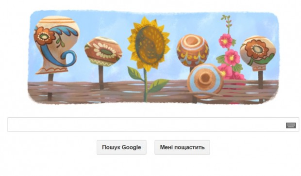 В честь Дня Незалежності України Google змінив зображення головної сторінки