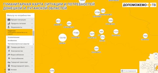В інтернеті зявилася карта гуманітарних потреб Донецької та Луганської областей