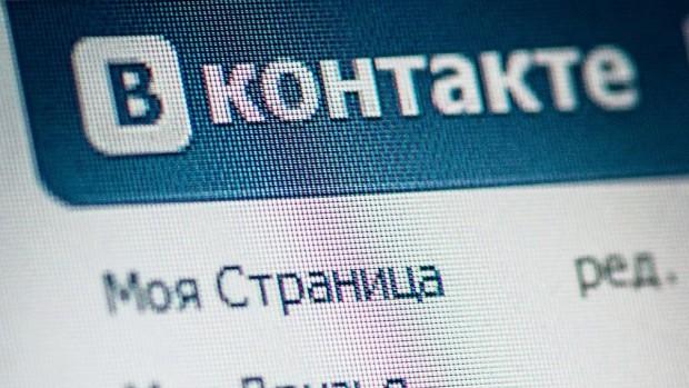 Двох мешканців Донеччини засудили до 5 років вязниці за сепаратистські пости у ВКонтакте