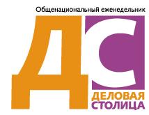 Передплатниками інтернет версії «Деловой столицы» стали 105 людей
