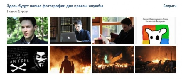 Директор Яндекс Україна: коли у сусідній країні потрібна ненависть – пишуть, що ми «співпрацювали з фашистами»