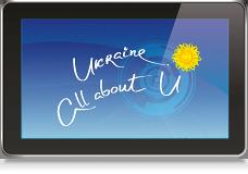 МЗС створить iPad додаток для популяризації України закордоном