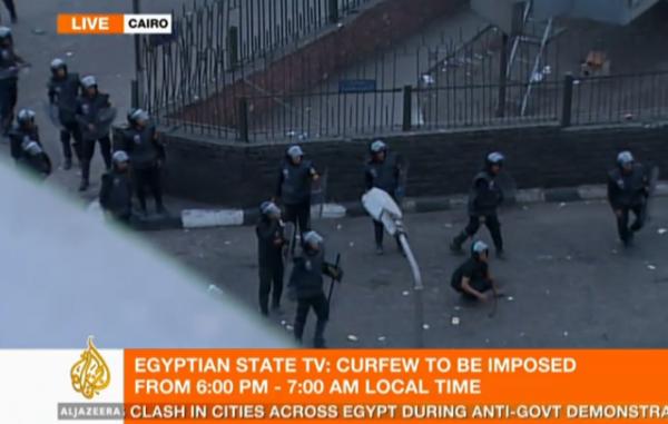 Live відео з масових акцій протесту в Єгипті (оновлено)