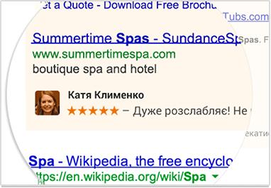 Google буде використовувати ваші імена та фото у своїй рекламі