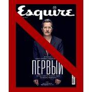 Український Esquire піариться на мовному питанні? (оновлено)