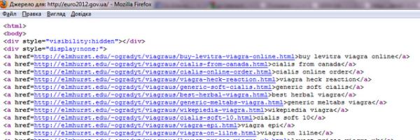 На урядовому сайті euro2012.gov.ua продають віагру