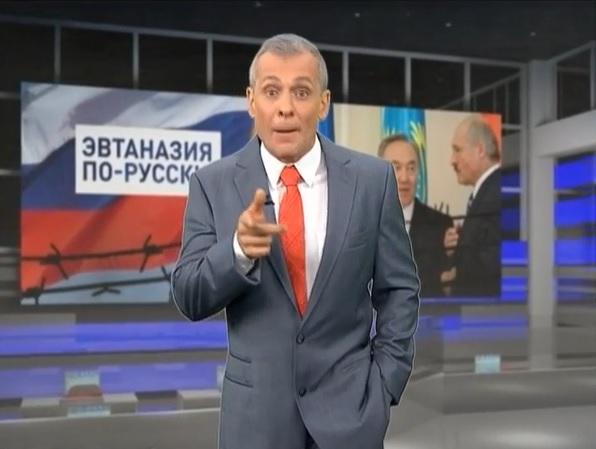 1+1 створив пародію на хейтерські сюжети російських телеканалів про Україну