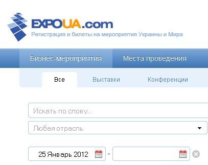 ExpoPromoter стала власником онлайн календаря ExpoUA.com