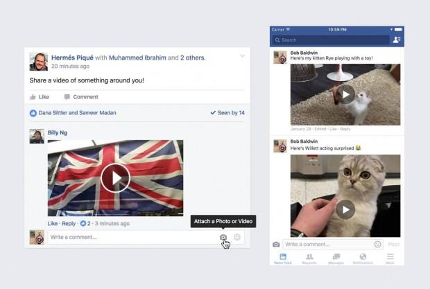 Facebook дозволив користувачам додавати відео в коментарі