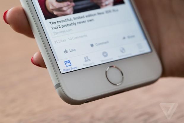 У Facebook запевняють, що не прослуховують своїх користувачів