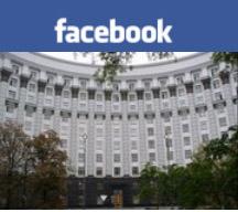 Урядовий портал відкрив представництво у Facebook