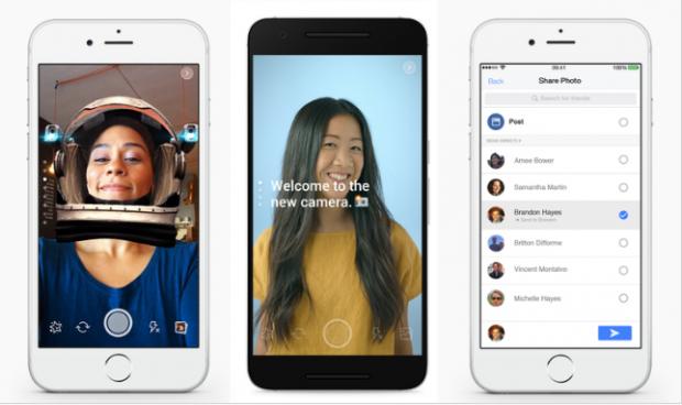 Facebook запускає фільтри маски в стилі месенджера Snapchat