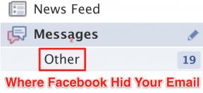 Де шукати втрачені листи через зміну вашого e mail у Facebook