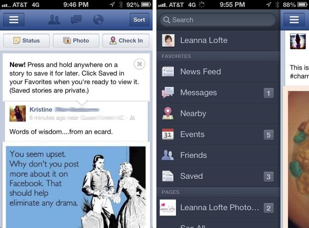 Facebook тестує опцію відкладеного читання постів