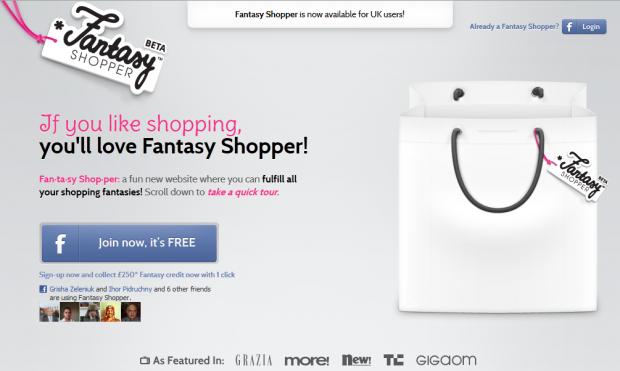 Фонд Вікторії Тігіпко TA Venture інвестує в Fantasy Shopper