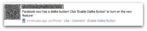 Дайджест: український рейтинг від Livejournal, 10 млн. фоловерів Леді Ґаґи, підробна кнопка Dislike на Facebook