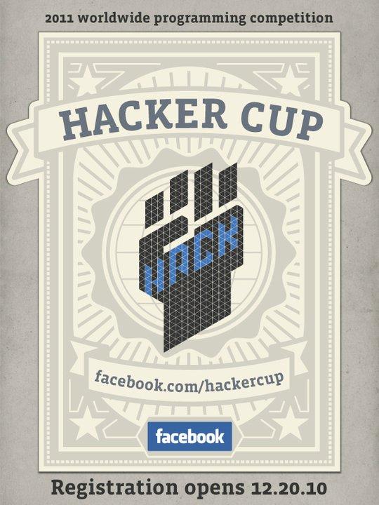 Facebook проводить чемпіонат для хакерів