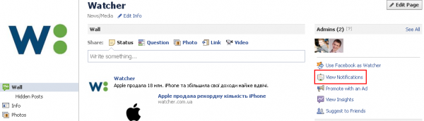 Дайджест: Яндекс.Деньги на Android, RockMelt на iPhone, сповіщення для Facebook сторінок