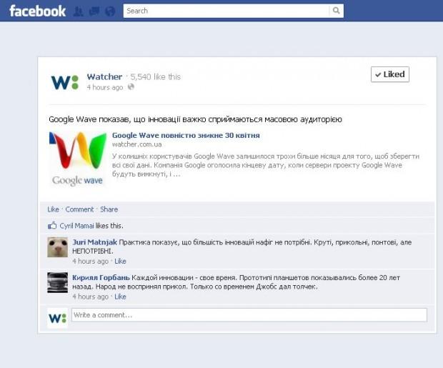 Facebook оновив дизайн записів, якими діляться користувачі та сторінки
