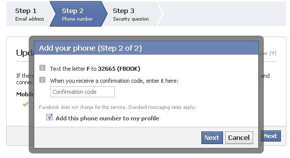 Як посилити безпеку свого Facebook екаунту