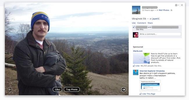 Facebook тестує новий вигляд перегляду зображень