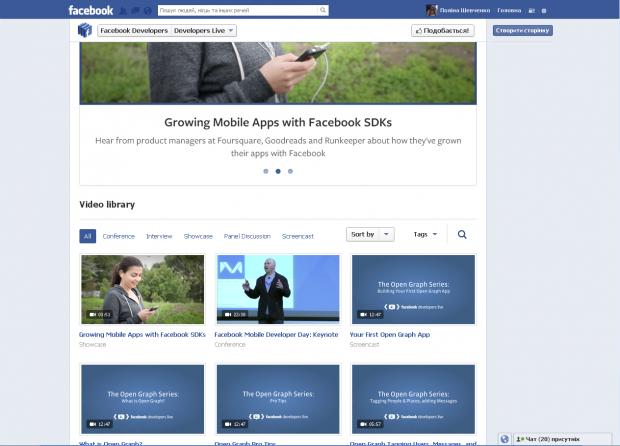 Facebook запустив навчальну відео платформу для розробників