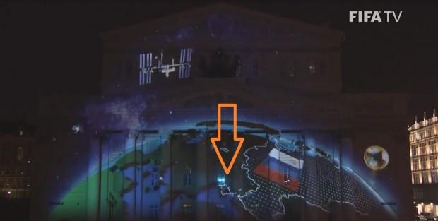 Через протести українців FIFA прибрала Крим з карти Росії в офіційному ролику ЧС2018