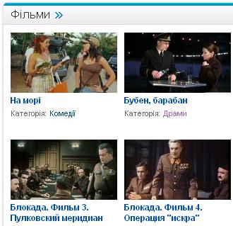Tochka.net запустила сервіс перегляду легального відео