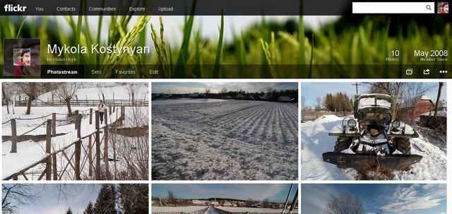 Flickr дає користувачам по 1 терабайту для фото і змінює дизайн