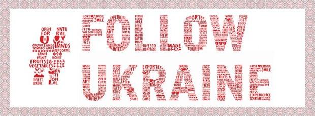 #FollowUkraine: Мінекономіки запустило акцію на підтримку унікальних товарів і послуг з України