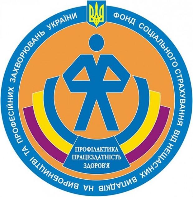 На створення порталу профілактики нещасних випадків витратили 3,6 млн грн. Депутати зацікавились, куди пішли гроші