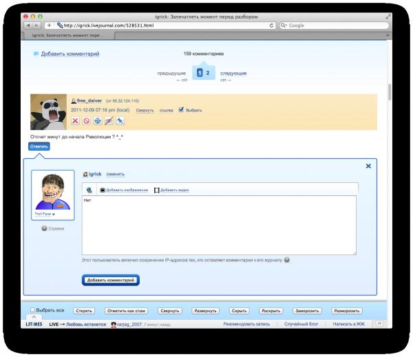 Дайджест: HP відкриє код webOS, призначення в Microsoft Україна, нові коментарі на Livejournal