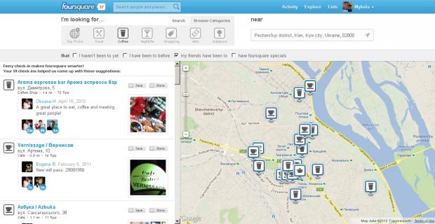 Foursquare запустив веб версію пошуку цікавих місць