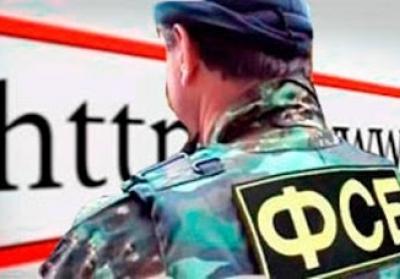 Російські спецслужби створюють в соцмережах екаунти нібито українців, щоб поширювати панічні настрої