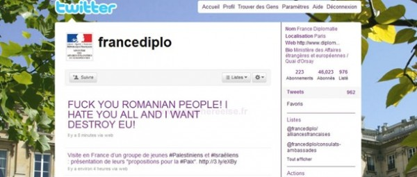 Хакери отримали контроль над твітер екаунтом МЗС Франції