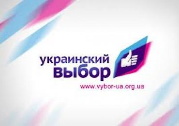 З сайту «Українського вибору» Медведчука зникли дані про регіональних активістів