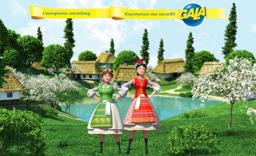 Gala запустила вірусну рекламу з народними танцями