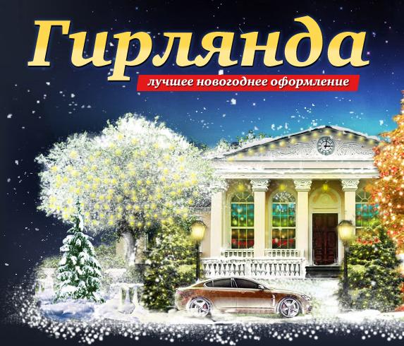 UFL придбав інтернет магазин Girlyanda.com.ua