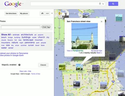 Google запустив віртуальні 3D подорожі в Google Maps
