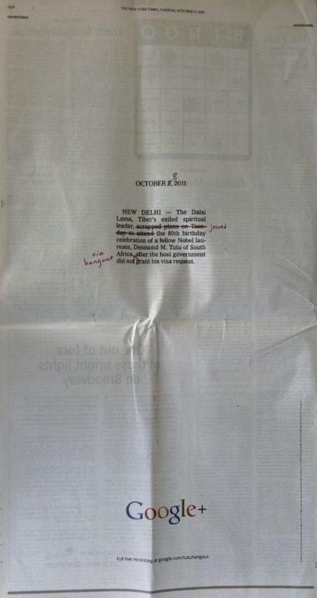 Друкована реклама від Google виграла премію в 1 мільйон доларів