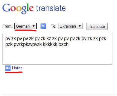 Як перетворити Google Translate на музичний інструмент