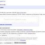 Google Apps не буде підтримувати файли форматів Office 1997 2003