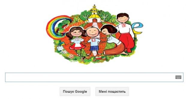 Google додав до свого логотипу щасливу українську родину, церкву і тризуби