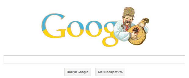 Google змінив своє лого в честь 20 ї річниці Незалежності України