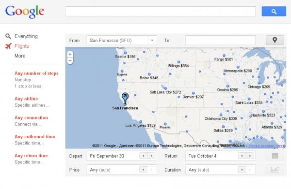 Google запустив пошук авіарейсів