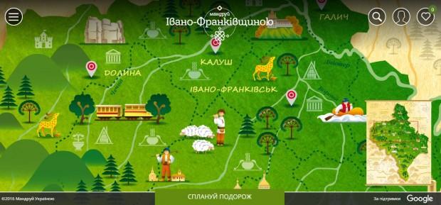 Google відзвітував про «цифрове перетворення» Івано Франківщини
