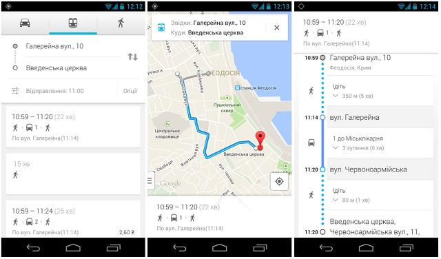 Під кінець сезону Google вирішив додати на Карти громадський транспорт Криму
